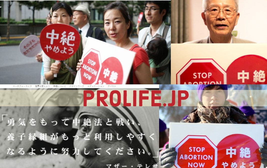 Japan March for Life